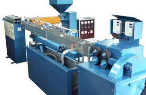 Extrusion process and extrusion process steps